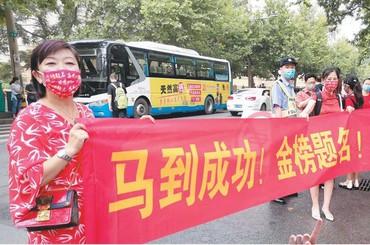 記者奔赴青島各考點記錄高考