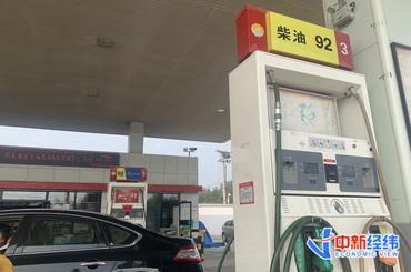 国内油价节后首调